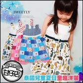 泰國 兒童 夏日 童趣 洋裝  童裝 女童 女寶洋裝 泰洋 泰國洋裝 甘仔店3C配件