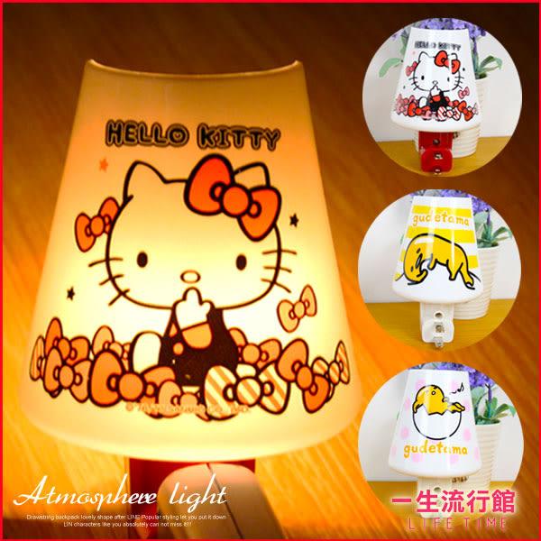《熱銷》Hello Kitty 凱蒂貓 蛋黃哥 正版 小夜燈 兒童 卡通 情境夜燈 B12675