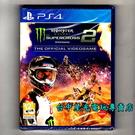 【PS4原版片 可刷卡】 野獸越野摩托車2 英文亞版全新品【特價優惠】台中星光電玩