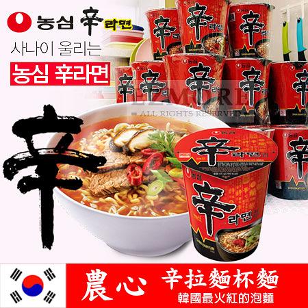 韓國 農心 辛拉麵杯麵 (單杯) 68g 香菇杯麵 辛拉麵 杯麵 辛香菇杯麵 泡麵 韓國泡麵 消夜 沖泡杯麵