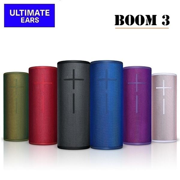 【福笙】Ultimate Ears UE BOOM 3 藍牙喇叭 藍芽喇叭 羅技 公司貨保固2年