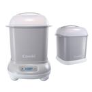 【愛吾兒】Combi 康貝 Pro 360高效消毒烘乾鍋/消毒鍋+奶瓶保管箱-寧靜灰