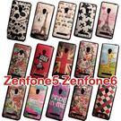 華碩 AUSU Zenfone 5 卡通...