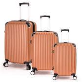 DF travel - 多彩記憶玩色硬殼可加大閃耀鑽石紋行李箱20+24+28吋三件組-共8色