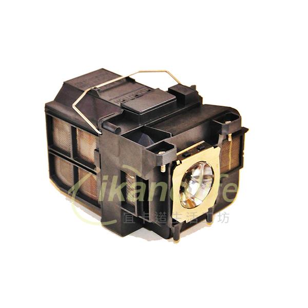EPSON-OEM副廠投影機燈泡ELPLP75/ 適用機型EB-1955、EB-1960、EB-1965