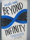 【書寶二手書T6/科學_ZKO】Beyond Infinity_Eugenia Cheng