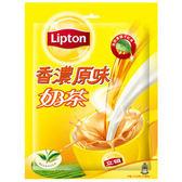 立頓香濃原味奶茶粉(24入/袋)【合迷雅好物超級商城】