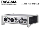 【EC數位】TASCAM 達斯冠 SERIES 102I 錄音介面 (10in/2out) 聲音不失真 公司貨