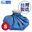 【Flexi-Aid】菲德冰溫敷袋 (冷熱敷袋 冰敷熱敷兩用敷袋) S-6吋
