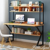 簡易電腦桌台式家用辦公桌帶書架書桌組合簡約雙人臥室學生寫字台 范思蓮恩