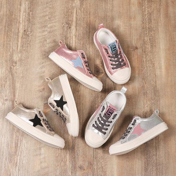 閃亮星星款四季百搭兒童時尚帆布板鞋(銀)