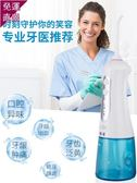 沖牙機 電動沖牙器家用口腔便攜式洗牙機水牙線潔牙器清潔牙齒沖洗器