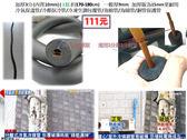 加厚3 分內徑10mm 1 條約170 180cm 。冷氣保溫管冷媒保冷管冷凍空調包覆管泡