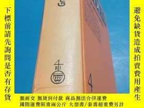 二手書博民逛書店DUDEN罕見Die Grammatik 4Y12880 DUD
