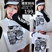 克妹Ke-Mei【AT54455】歐美辛辣龐克梵紋黑白撞色袖寬鬆T恤上衣