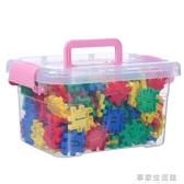 拼裝玩具積木2-3-6歲 兒童益智拼插數字方塊塑料幼兒園寶寶男女孩-享家生活館