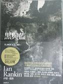 【書寶二手書T8/一般小說_INT】黑與藍_伊恩.藍欽 , 黃政淵