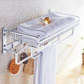 太空鋁衛生間置物架壁掛 浴室浴巾架毛巾架 網籃雙桿2層掛件