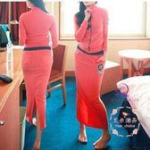 長裙兩件套 韓國 純棉立領拉鏈衛衣包臀