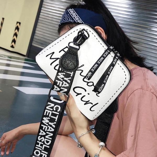 潮韓版百搭斜背包寬肩帶側背復古時尚貝殼包 黛尼時尚精品