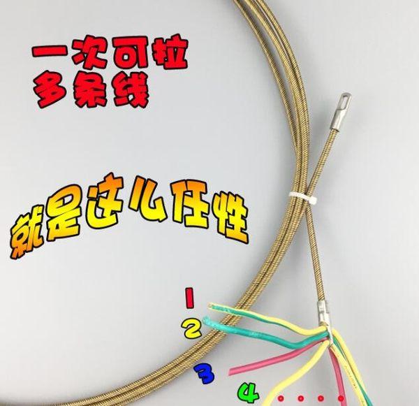 電工穿線器 三股網線穿管器引線拉線放線器 電纜穿墻神器扁頭大孔 YYP 琉璃美衣