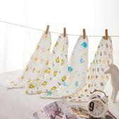 嬰兒童毛巾純棉六層紗布汗巾