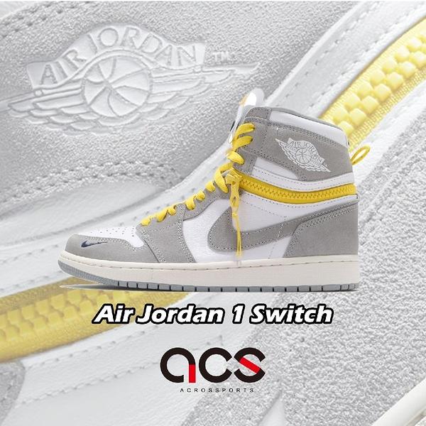 Nike Air Jordan 1 Switch Light Smoke Grey 灰 黃 拉鍊 可拆卸 麂皮 男鞋 【ACS】 CW6576-100