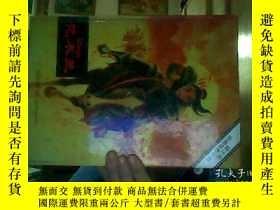 二手書博民逛書店花木蘭罕見迪士尼經典電影小說Y237800 童趣出版有限公司編譯