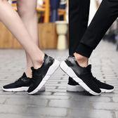 男鞋透氣運動鞋韓版潮流網布鞋百搭休閒鞋男士防臭跑步鞋  瑪奇哈朵