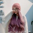 假發帽女長發秋冬天針織毛絨帽假發一體女韓版時尚毛線帽帶長卷發 一米陽光