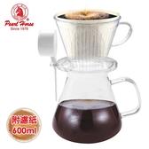 日本寶馬600ml滴漏咖啡壺組 TA-P-102-SET