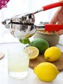 手動榨汁器 304不銹鋼檸檬榨汁器 手動擠壓檸檬夾壓汁家用果汁機  快速出貨