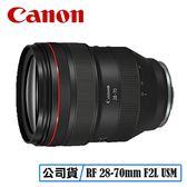 3C LiFe CANON RF 28-70mm F2L USM 鏡頭 台灣代理商公司貨