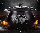 曼達尼砂鍋耐高溫養生燉湯煲陶瓷小沙鍋煲湯煮粥家用燉鍋明火燃氣【新品上市】