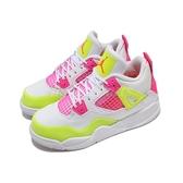 Nike Air Jordan 4 Retro SE PS Lemon Venom 白 粉紅 童鞋 中童鞋 喬丹 4代 IV 籃球鞋【ACS】 CV7809-100