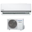 國際 Panasonic 2-4坪冷專變頻分離式冷氣 CS-K22FA2  CU-K22FCA2