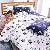 [SN]#L-UB020#細磨毛天絲絨5x6.2尺標準雙人床包+枕套三件組-台灣製(不含被套)