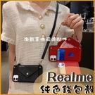 純色簡約 Realme X50 X50 Pro Realme X3 XT 手提 錢包 手機殼 悠遊卡 夾 套 軟殼 斜背掛繩