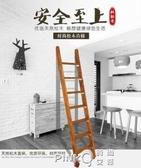 木梯子學生上下舖室內外家用梯子直梯木質人字梯實木閣樓樓梯折疊CY (pink Q 時尚女裝)