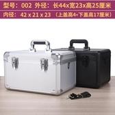 加厚鋁合金工具箱大號帶鎖金屬收納箱子儀器儀表展示手提箱帶隔層 樂活生活館