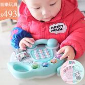 音樂玩具寶寶玩具電話機手機嬰兒兒童早教益智音樂1-3歲0小孩6-12個月男女【限時好康八折】