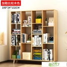 簡易書架落地創意簡約現代書柜飄窗置物架經...