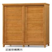 【水晶晶家具/傢俱首選】CX0413-4布洛林樟木色半實木7×7呎衣櫥(附內鏡)
