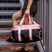 拼色大容量運動健身包男女旅行包單肩