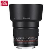 【聖影數位】SAMYANG (Canon / Sony) 85mm F1.4 AS IF UMC 全幅 手動 鏡頭(CANON EF) (SONY E) (公司貨)