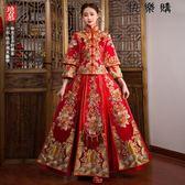 秀禾服龍鳳褂結婚中式婚紗禮服嫁衣