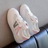 兒童單網鞋女童鞋小白鞋2021新款春夏鏤空運動鞋透氣休閒男童板鞋 幸福第一站