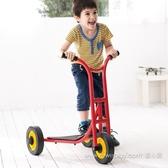 【Weplay】燕尾滑板車→平衡木 溜滑梯 搖搖馬 跳繩 跳跳馬 手眼協調