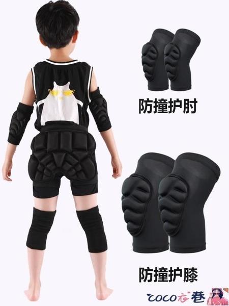 兒童護具 兒童護膝防摔夏運動護全套裝備輪滑頭盔騎行自行平衡車軟護具套裝 coco