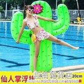 水上浮椅游泳充氣浮床水上漂浮墊泳池漂浮床海邊戲水海上浮毯戶外 極簡雜貨